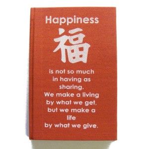 Red / Orange Happiness Affirmation Hardback Notebook / Journal - Unlined Pure White Paper - 54 Sheets - Fair Trade